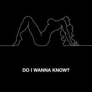 DO I WANNA KNOW - ARCTIC MONKEYS New Single Review - TOMORROW'S NEWS - The Latest Entertainment News Today!
